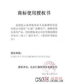 从北京市工商局查询获悉,朱胜彪为汇源集团法定代表人.汇源饮用水...