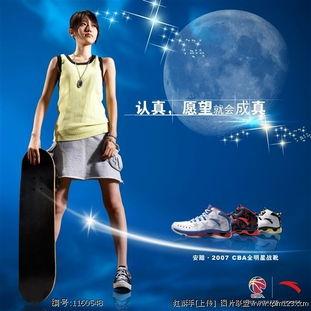 安踏运动鞋 运动鞋广告 品牌广告 0010