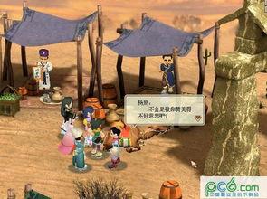 游戏系统   指环系统   从战斗介面中可以看到,每个角色都有两条蓄电...