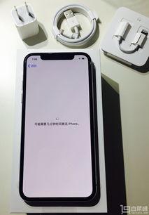 白菜哦首晒 iPhone X 手机壳 简单开箱
