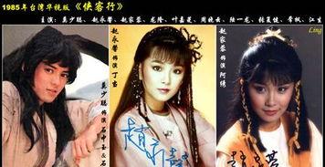 出演了石破天和石中玉两个角色.   莫少聪是香港影视男演员,曾经因...