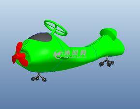 儿童飞机形状玩具车曲面原创源文件