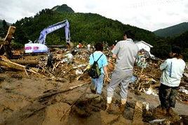 日本九州暴雨引发泥石流和山体滑坡 已造成14人死亡