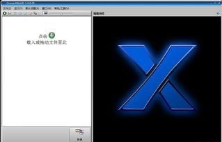 ...mbowin7镜像-VSO ConvertXtoHD破解下载 VSO ConvertXtoHD 高清...