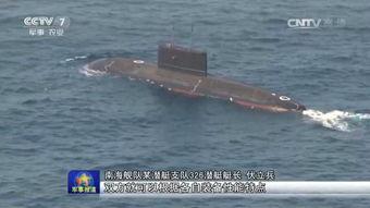 ...大战宋级潜艇 039内部豪华超乎想像
