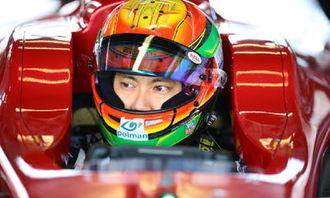 ...特和董荷斌成为中国国家赛车队车手