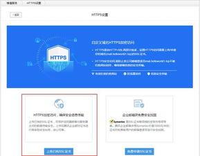 如何使用HY网页浏览器自动访问页面
