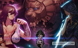 剑帝王-...SS武器圣剑 王者之剑介绍 DNF90SS武器圣剑 王者之剑属性 找游戏...