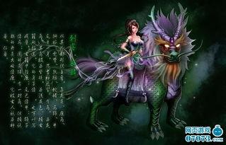 命运,驯养一只超级蛮兽越来越重要,想成为大荒圣者,必须先成驯兽...