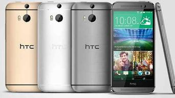 HTC是哪国的品牌 htc手机是哪个国家的