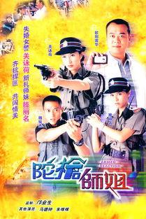 NO.5刑事侦缉档案   对于港剧迷来说,拍了四部的悬疑推理侦探剧集...