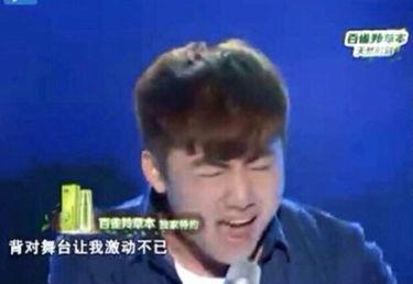 中国好声音徐剑秋 演唱吴青峰我好想你送父亲 2 -哇哇女性网