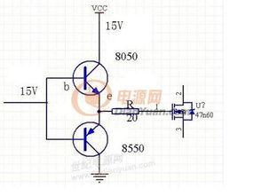 8050引脚图电路图-三极管图腾柱输出的问题