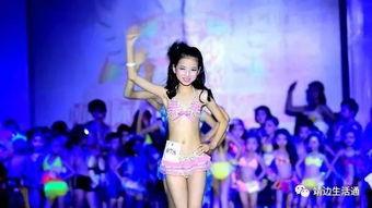 CCAC中国国际少儿时装周模特大赛