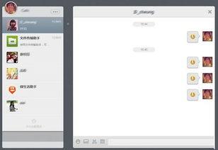 QQ微信电脑登陆 最新微信网页版QQ技巧