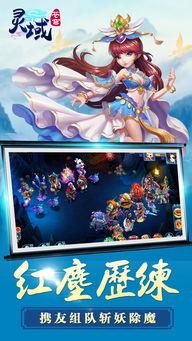 灵域苍穹游戏下载 灵域苍穹手机游戏官网最新版 v1.0 嗨客手游站