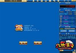 ...人气网游 九乐棋牌 玩家扎堆盛况 人民网游戏 最权威中文游戏网站 -...