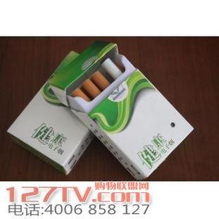 健康电子烟多少钱