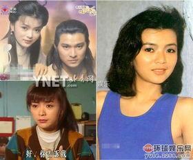 ...霞17岁就演 伦理三级 片 TVB荧屏女星成名