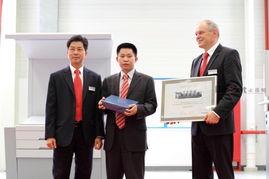 海德堡机械股份公司首席执行官本哈特b施海尔、海德堡中国区首席执...