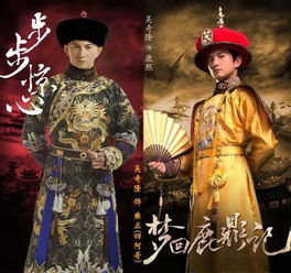 帝皇莎首志-吴奇隆成皇帝第一人-明星华丽变身制作人 吴奇隆成就演艺圈神话