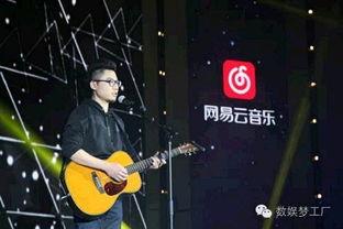 网易云音乐启动 石头计划 拟一年投入2亿扶持独立音乐人