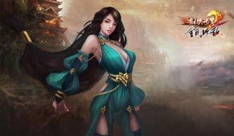 《剑侠世界2》官方论坛:http://jxsj2.bbs.xoyo.com/   随着全新时代