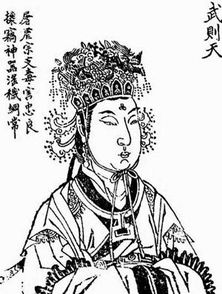 明弘治十一年(1498)刻本《历代古人像赞》中的武则天-正史中的武...