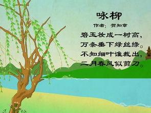 描写春天的诗句 春风又绿江南岸,明月何时照我还