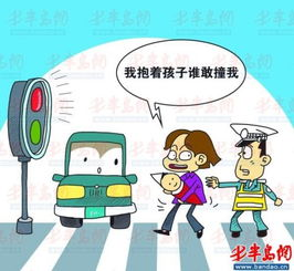 中国式过马路 路人 不敢撞我 心态要不得