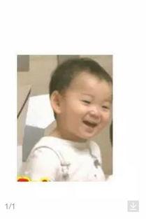 可爱小女孩微信表情呼哇_韩国小孩民国表情包_宋民国表情包动态图_小孩微信表情包-梨子网