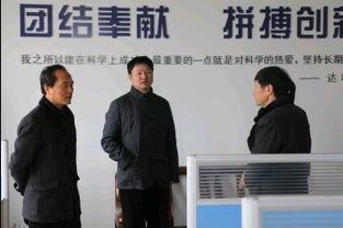 ...系列报道 调研种业专业公司 丰乐大酒店和丰乐农化