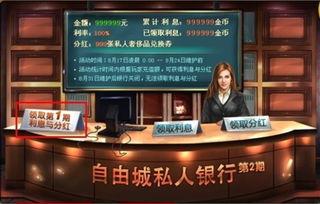 九维商业大亨官网 2011年最火爆的模拟经营网页游戏 九维网