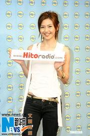 oradio.com投票,电台也制作了蔡健雅、张惠妹、