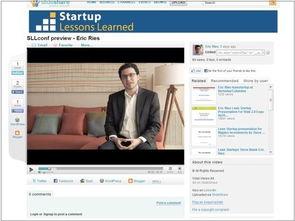 ...eShare增视频分享功能