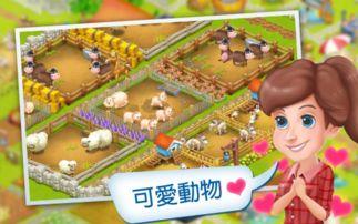 qq农场开心假期怎么玩
