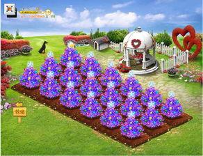 漂亮的QQ农场背景欣赏