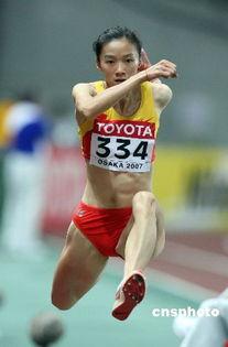 全国田径赛 谢荔梅14米90打破三级跳远亚洲纪录