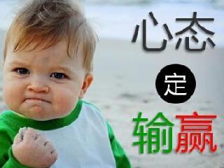 偏执狂 艾小图-命理解读:为何弃前妻会无后福 古人云:贫贱之交不可忘,糟糠之妻不...