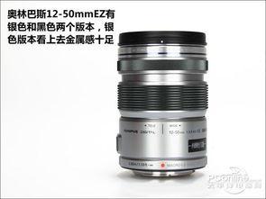 ...12 50mm镜头评测