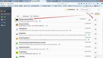 百度云盘页面加bing,google引擎js源码搜索百度网盘用户的魔兽电影...