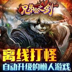 ...dog.cn/gonglue/20150713/1230295.htmlhttp://www.gamedog.cn/...