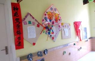 幼儿园环境布置图片 室外墙面