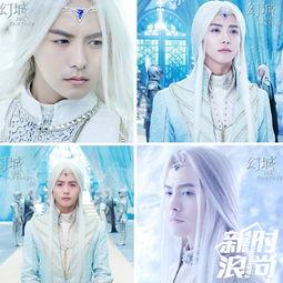 女主小说网厕奴-仙气的居然不是女主角而是两位男主冯绍峰和马天宇,作为冰族的王子...