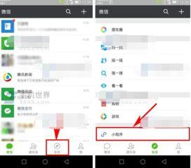 微信收款码贴纸如何申请 申请微信收款码贴纸的具体操作