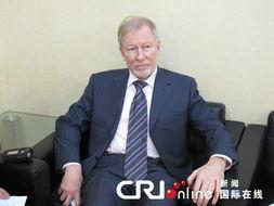 东移   国际在线消息( ):正在北京出席第四届中国对外投资合作洽谈...