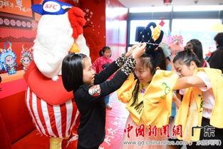广州一洋餐厅为外来工子女举行新春粤剧欢乐盛会