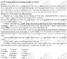 六级论坛模考:在线考试中心推荐给朋友看了本文的网友还看了:·...
