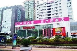 兰天集团东风日产河西店,店后为集团总大楼-兰天 湖南首家入围中国...