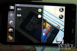 图为:HTC Legend 手机 拍照界面-HTC Legend详尽评测